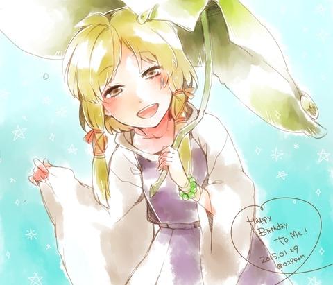洩矢諏訪子と葉っぱ傘-39