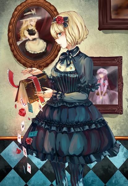 アリスと魔導書-35