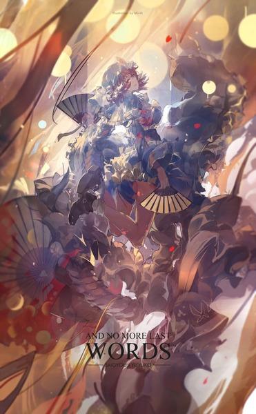 西行寺幽々子と和傘-07