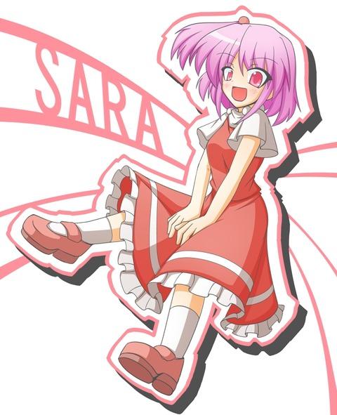 サラ-08