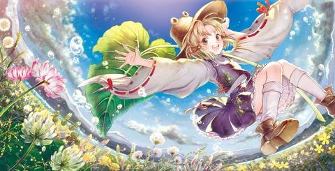 洩矢諏訪子と葉っぱ傘-16