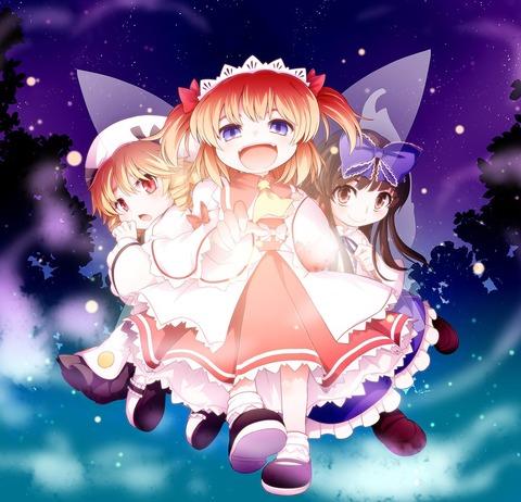 三妖精2-08