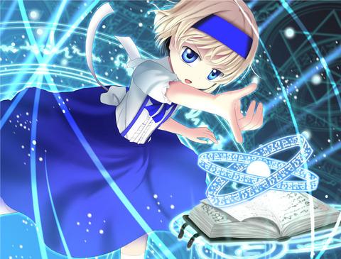 アリスと魔法陣-10