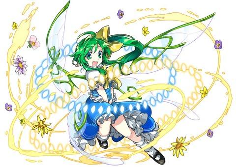 大妖精とホワイトソックス-10