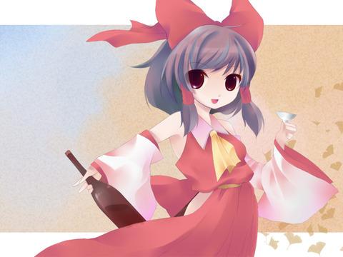 博麗霊夢と酒-29