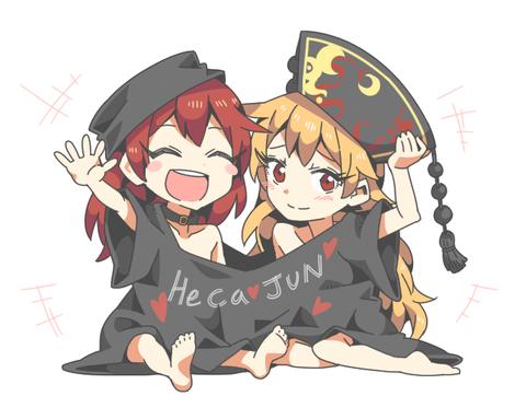 ヘカ純-23