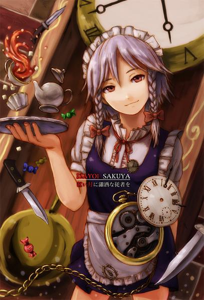 十六夜咲夜と紅茶-12