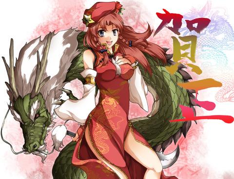 紅美鈴チャイナドレス-36
