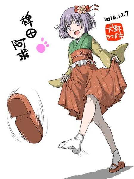 稗田阿求靴下-42