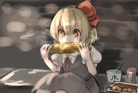 食べルーミア-04