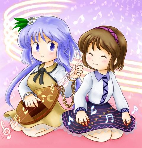 九十九姉妹楽器-36