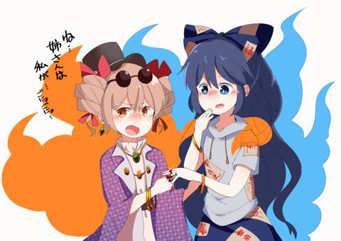 依神姉妹-04