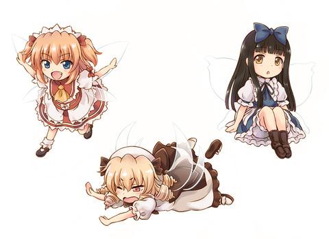三妖精2-16