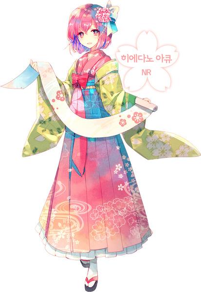 稗田阿求靴下-13