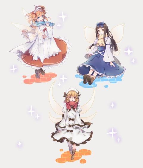 三妖精2-21