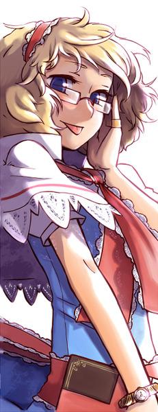 アリスとメガネ-23