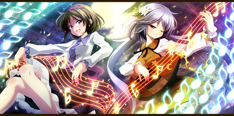 九十九姉妹楽器-22