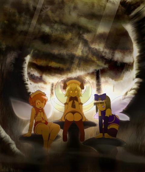 三妖精2-34