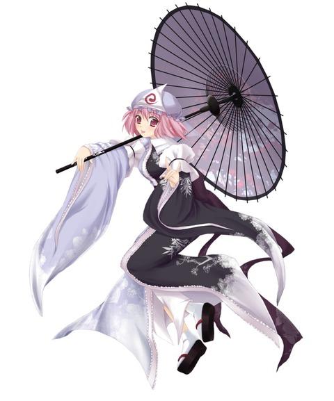 西行寺幽々子と和傘-12