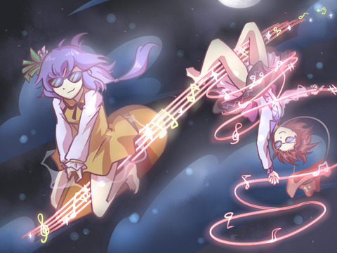 九十九姉妹楽器-45