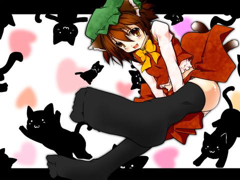 橙と猫2-38
