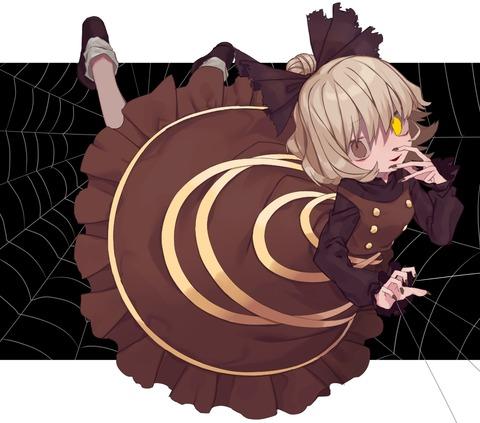 ヤマメ蜘蛛の巣2-03