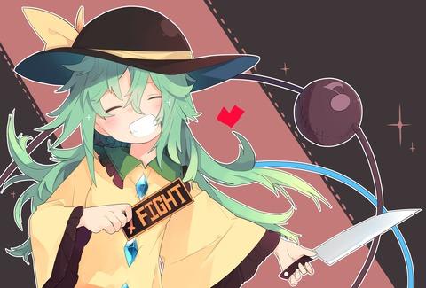 古明地こいしナイフ-01