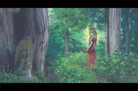 鍵山雛と森-31