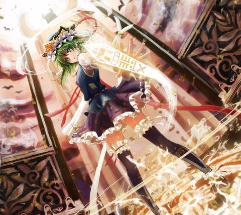 四季映姫と黒ソックス-11