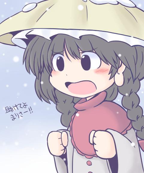 矢田寺成美-16