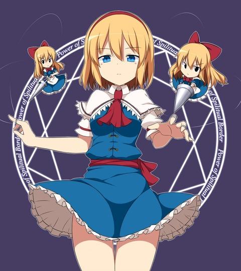 アリスと魔法陣-29