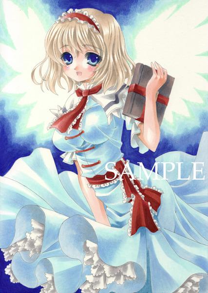 アリスと魔導書-46