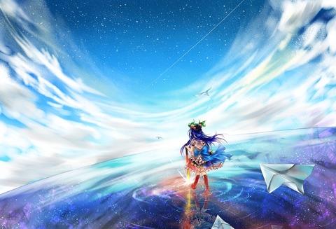 天子と空と雲-32