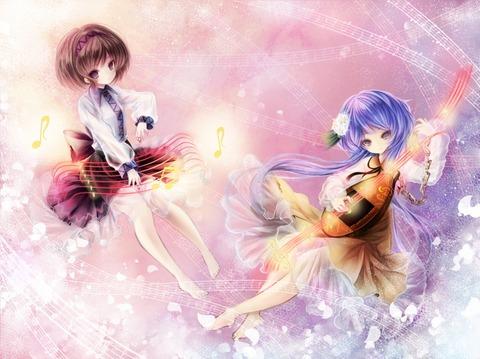 九十九姉妹楽器-29