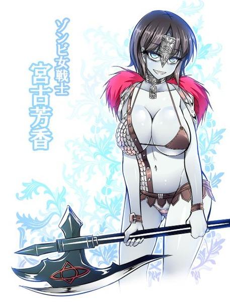 宮古芳香別コス-4