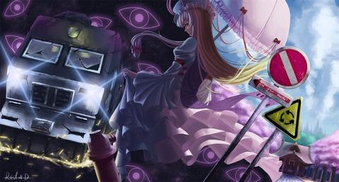 八雲紫と標識-12