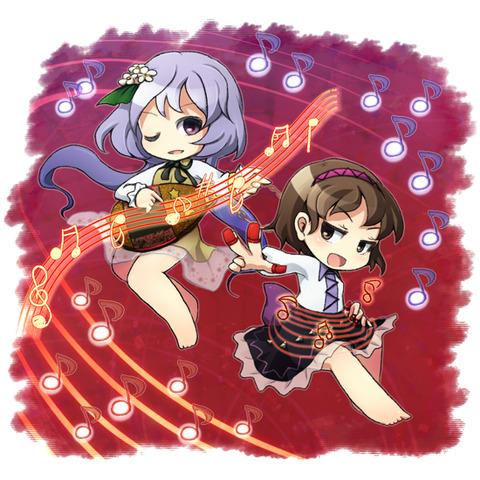 九十九姉妹楽器-13