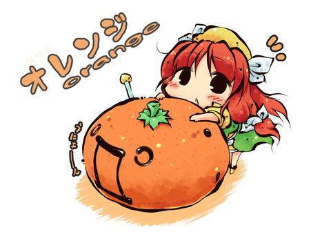 オレンジ-35