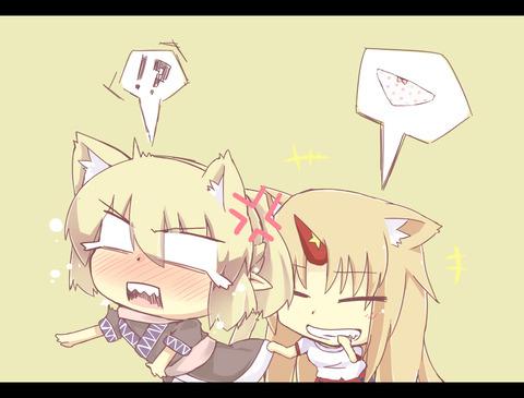 水橋パルスィ猫耳-14