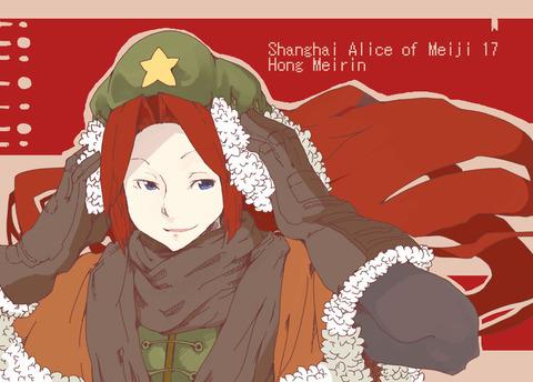 紅美鈴冬服-41