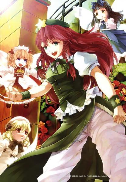 三妖精と誰か-01
