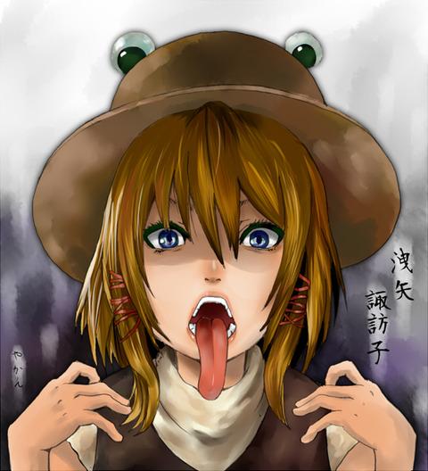 洩矢諏訪子の舌-16