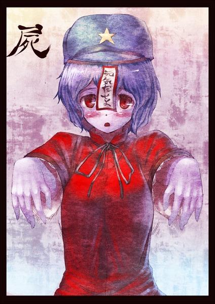 芳香キョンシー-45