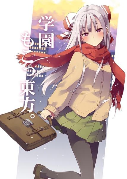 藤原妹紅スカート-12