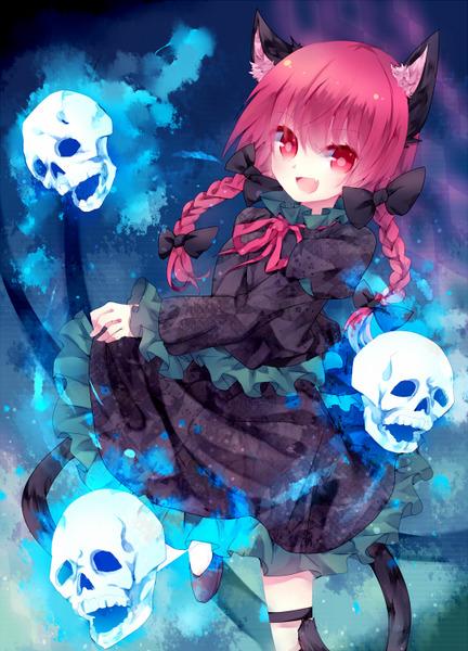 火焔猫燐と髑髏-38