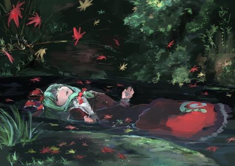 鍵山雛と森-47