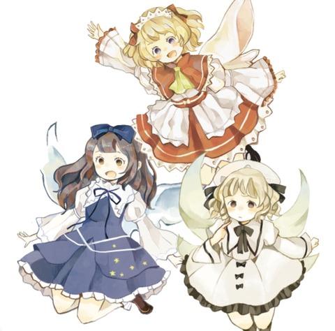 三妖精2-40