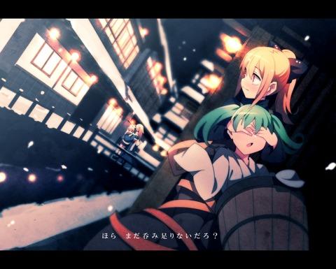 ヤマキス2-01