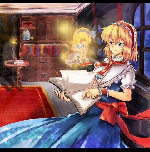 アリスと紅茶-25