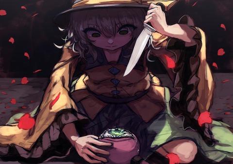 古明地こいしナイフ-05
